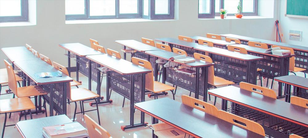 Alcance del consentimiento relativo a los menores en centros escolares