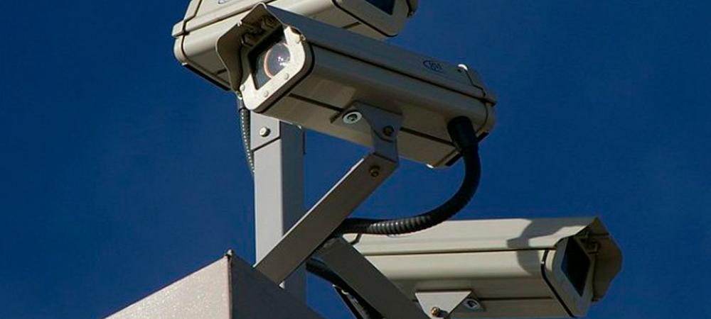Aplicación de la LOPD a la videovigilancia en domicilios particulares