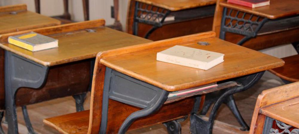 Guía de la APDCAT sobre la LOPD en los centros educativos
