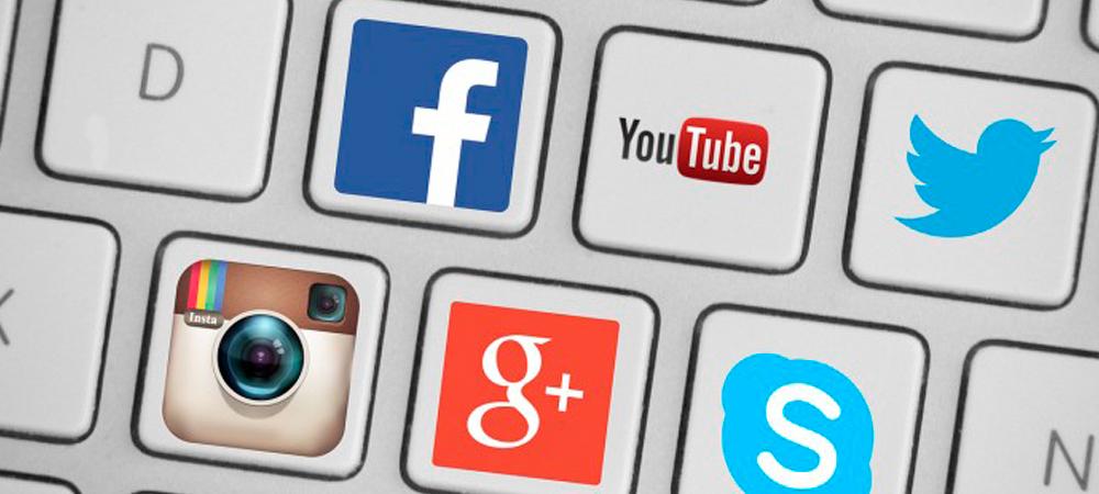 El uso de datos de redes sociales como fuente accesible al público